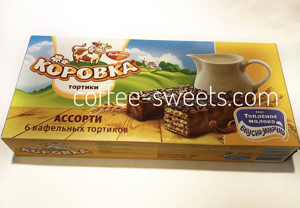 """Вафельный тортик """"Коровка"""" топлёное молоко АССОРТИ 200г Рот Фронт, фото 2"""