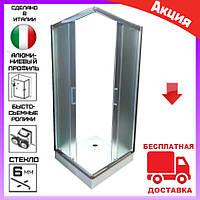 Душевая кабина квадратная 90x90 см без поддона Artex ST80-01 двери раздвижные