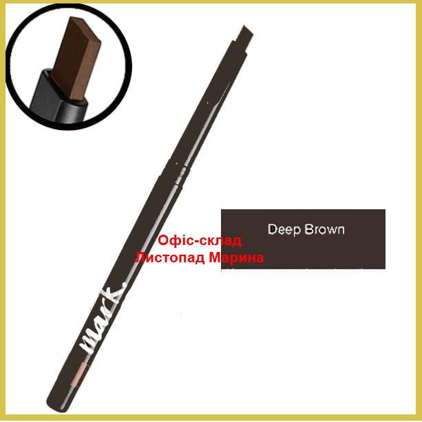 Моделирующий карандаш скульптор для бровей (3 оттенка) Avon Mark 0.28 г, Темно-Коричневый/Deep Brown