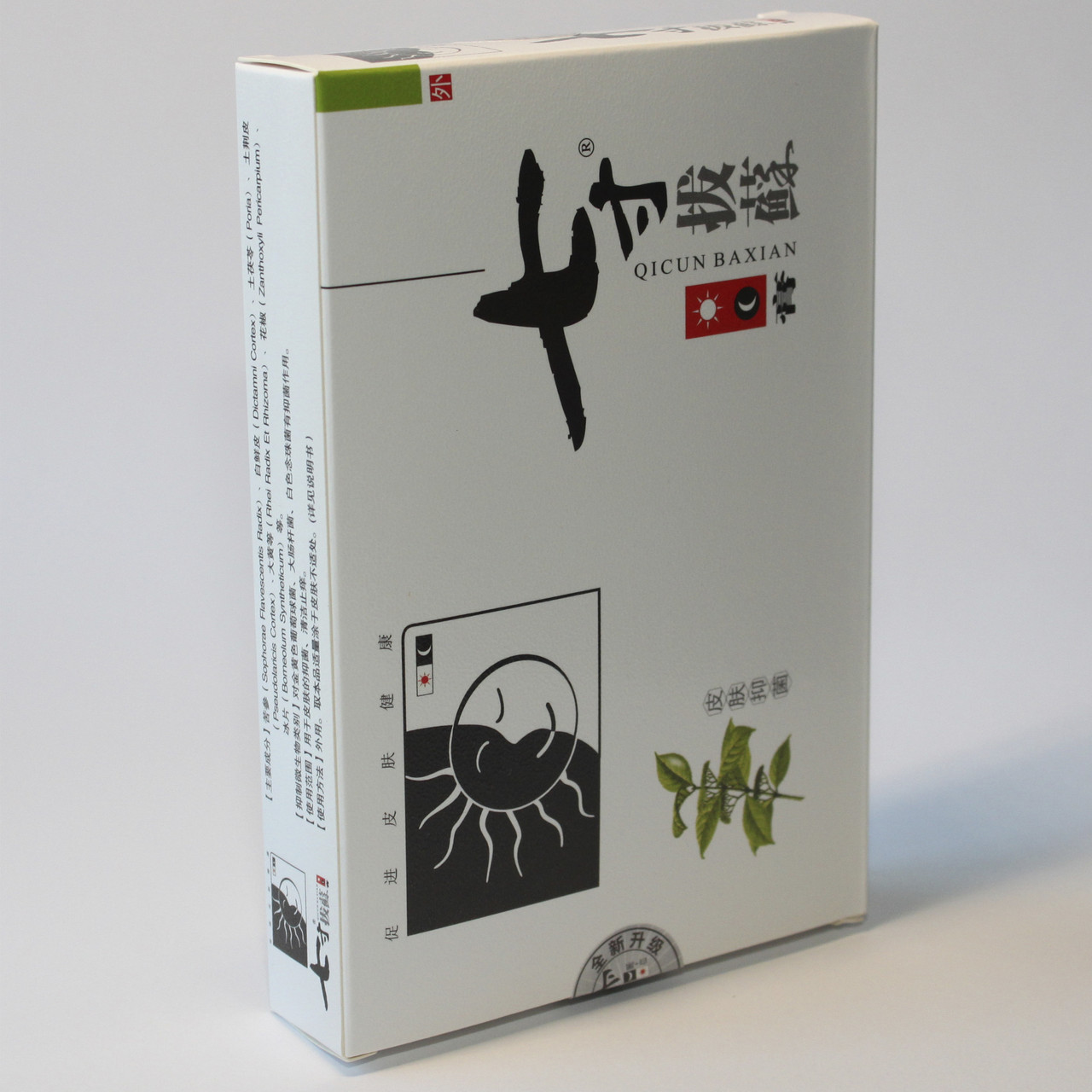Мазь от псориаза Цикун Баксиан - Qicun Baxian День-Ночь 2 тюбика по 20 г. Крем от псориаза День и Ночь