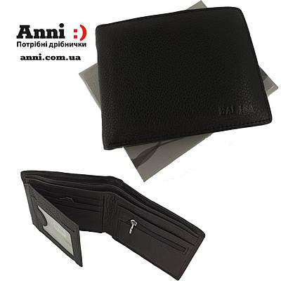 Черный кожаный мужской кошелек портмоне на магнитах Balisa WB1-2612