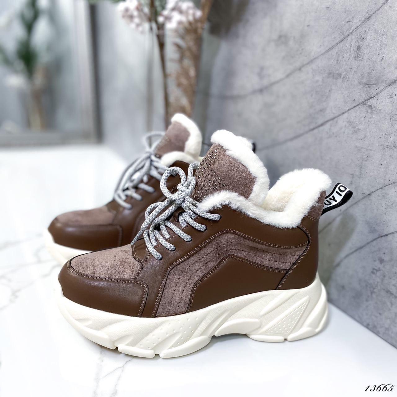 Женские кроссовки на меху 13665