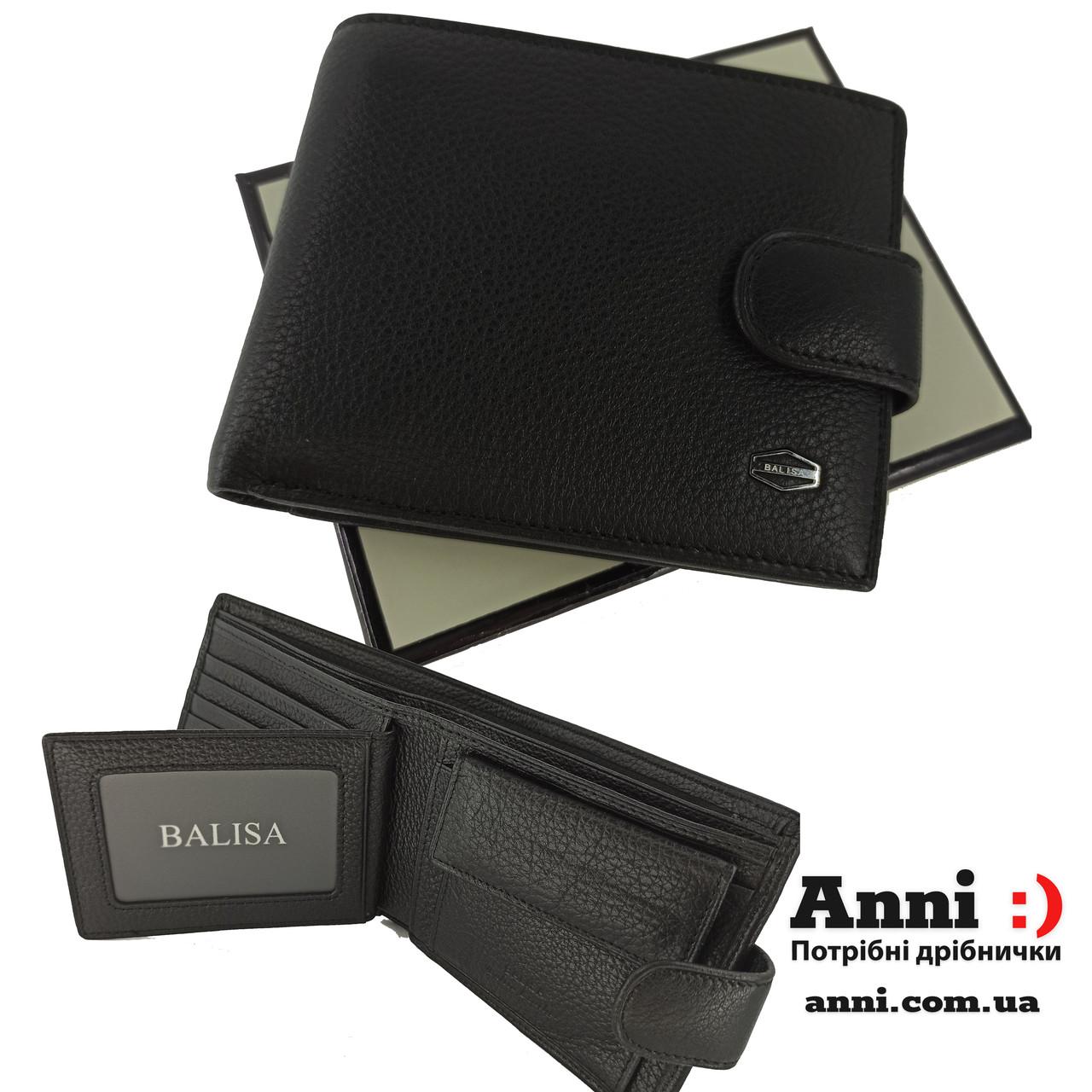 Кожаный мужской кошелек портмоне двойного сложения Balisa BA 2-25