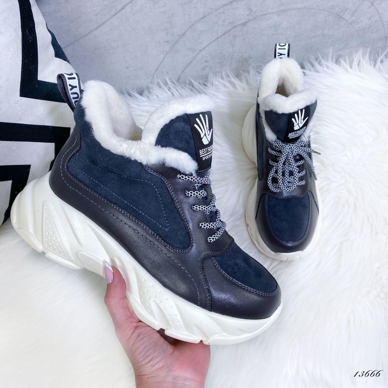Женские кроссовки на меху 13666