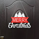 """Сучасний Новорічний різдвяний вінок на двері, стіну, напис """"Merry Christmas"""" як вінок на двері, фото 2"""