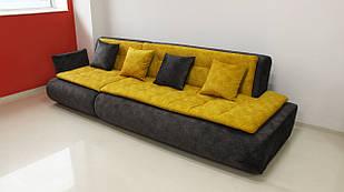 Модульный диван Маркел Шик™