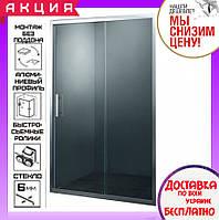 Душевая дверь Primera Frame 120x190 SDP1012 профиль хром, стекло шиншилла