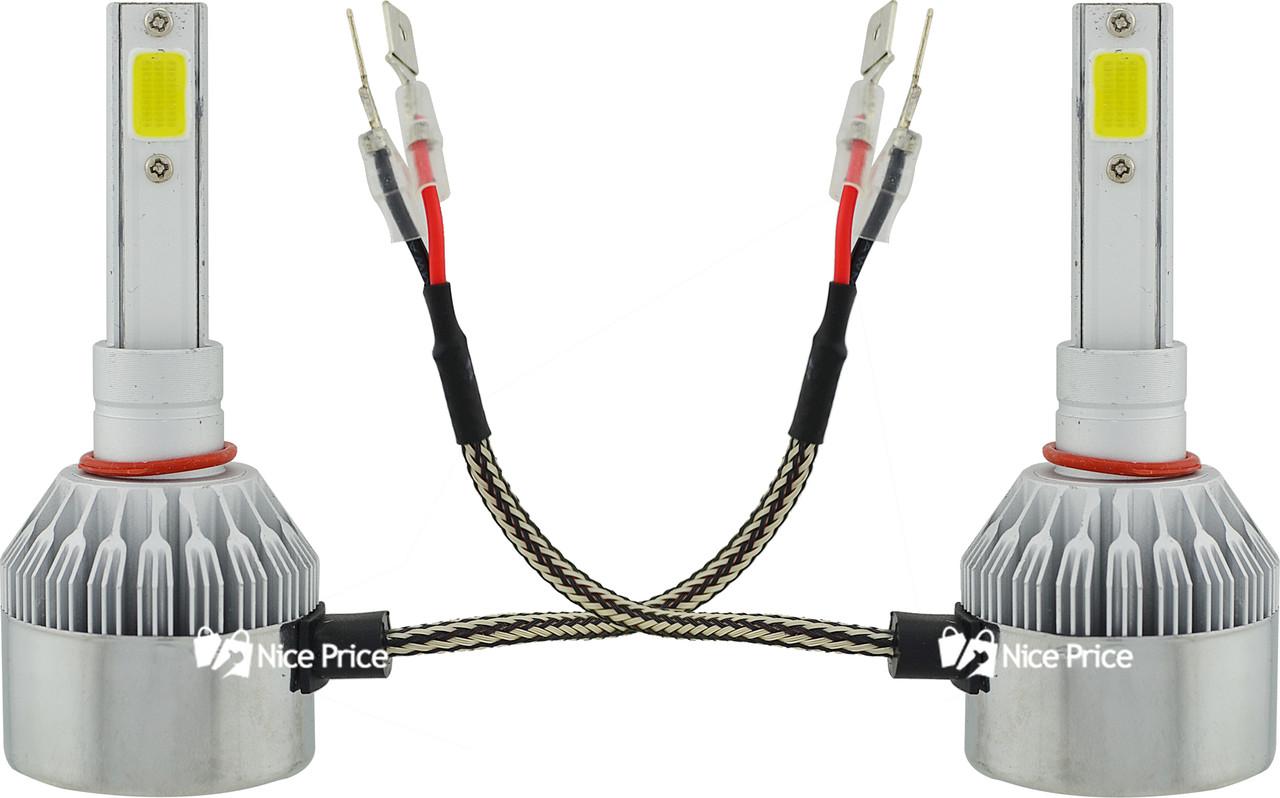 Комплект автомобильных LED ламп C6 H1 (5537)