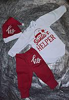 Ясельний новорічний костюм Санти трійка штанці + шапочка + бодік 48 р.