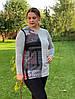 Женская стильная кофта больших размеров