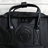 Модный рюкзак сумка канкен женский, для девочки Fjallraven Kanken No.2 черный с черными ручками 16 л., фото 5