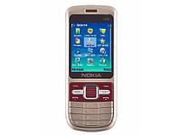 Мобильный телефон Nokia b200 gold, Nokia B200 2 Sim