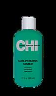 """Увлажняющий бальзам для кудрявых волос """"CHI Curl Preserve System Treatment"""""""