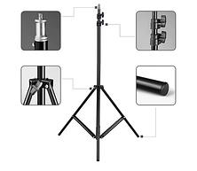 Штатив, Стойка 2м для студийного света, софтбокса, кольцевой лампы, фото 3