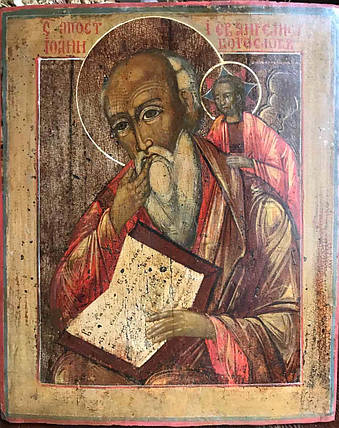 Икона Иоанна Богослова 19 век Россия, фото 2