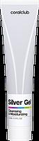 Сільвер гель 44мл