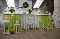 Свадебный стол президиум - green