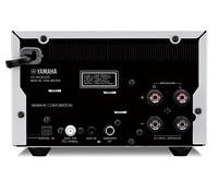 Yamaha PianoCraft MCR-B270D (чорний), фото 3