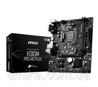 MSI H310M PRO-M2 PLUS