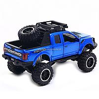 Машинка ігрова Автопром «Ford F-150» Синій зі світловими і звуковими ефектами (7865), фото 5