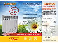 Биметаллический радиатор Summer 76/500