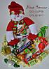 Конфетный набор Снеговик. Подарок ребенку на новый год.