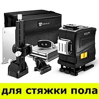 Лазерный уровень для СТЯЖКИ ПОЛА 3D 12 линий Deko + ПУЛЬТ + КРОНШТЕЙН + АКБ 8 часов работы