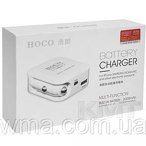 Hoco Power Power & Car Charger Bank — 2000 mAh White