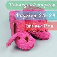 Хутряні капці чобітки Зайчик тм Giolan розмір 28-29, фото 1