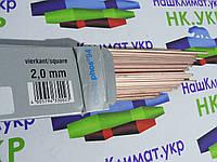 Твердый тугоплавкий медный припой Felder Cu-Rophos 94, для бесфлюсовой пайки меди, состав: Медь 94%, фосфор 6%
