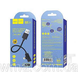 Переходник (Адаптер) USB To Dual Lightning Hoco LS9 Brilliant — 1.2m — Black