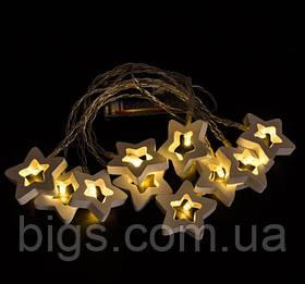 Гирлянда Звездочки, LED