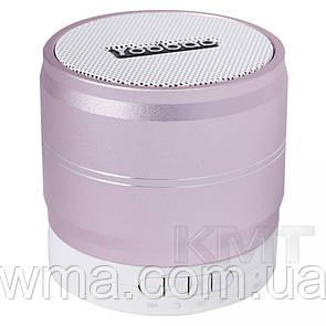Yoobao (YBL001) — Bluetooth Speaker Rose Gold