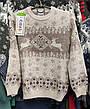 Вязаный свитер детский с оленями на мальчиков изумрудный, фото 4