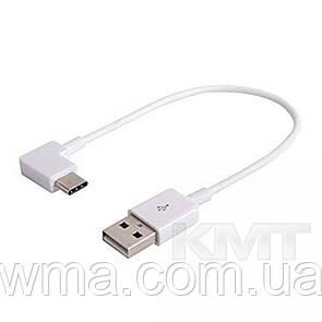 Кабель для зарядки (usb) КабельTypeCTPE —0.2m—White