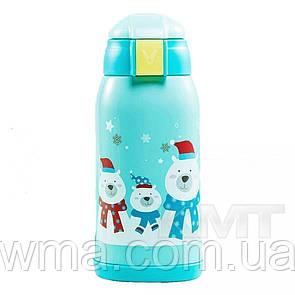 Xiaomi Chindren Vacuum Cup 590 ml — Blue