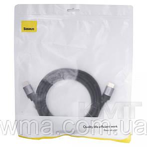Переходник (Адаптер) Кабель Baseus Enjoyment Series 4KHD Male To 4KHD Male Adapter Cable 3m (CAKSX-D0G) Dark