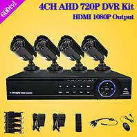 Комплект Видео наблюдения DVR KIT 3704 AHD Рег.+ Камеры