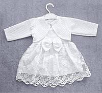 Очень нарядное белое платье с болеро на новорожденную девочку р. 68, 74, 80  ПОЛНОМЕРНОЕ на крещение, фото 1