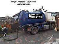 Выкачка септика,чистка ила Чапаевка.Прочистка труб канализации