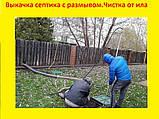 Выкачка ям Осокорки,Золоче.Илосос Киев, фото 5