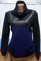 Франция. Брендовый женский свитер с хомутом фирмы Yuka. Размер M
