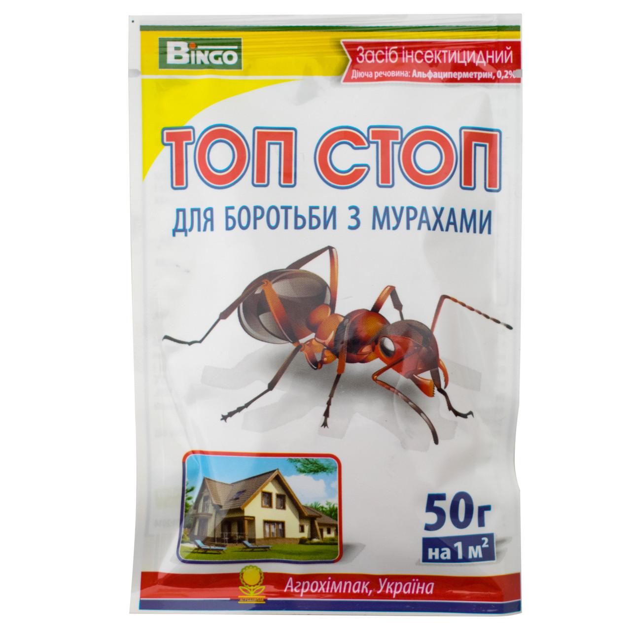 Кристаллы от муравьев Топ стоп 50 г