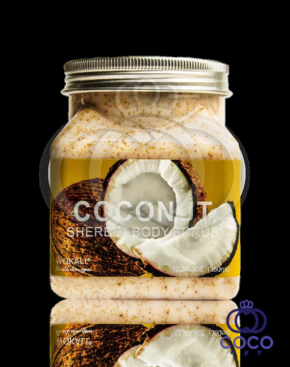 Скраб для тела Wokali Coconut Sherbet Body Scrub с экстрактом кокоса