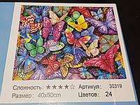 Картина по номерам 30319 с коробкой