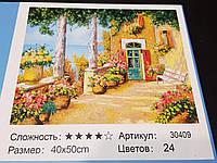 Картина по номерам 30345 с коробкой