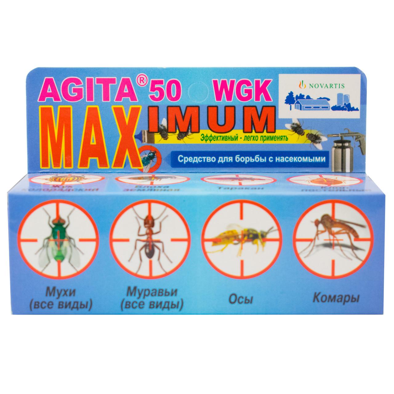 Гранулы от мух Агита Maximum 50 WGK 60 г