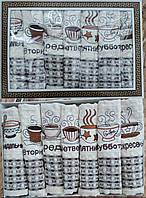 Набор Вафельных кухонных полотенец «НЕДЕЛЬКА»Турция 7 штук