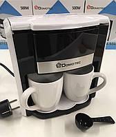 Кавоварка електрична + 2 чашки DOMOTEC White MS-0706