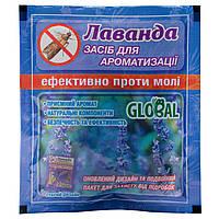 Таблетки от моли с запахом лаванды Global 10 шт